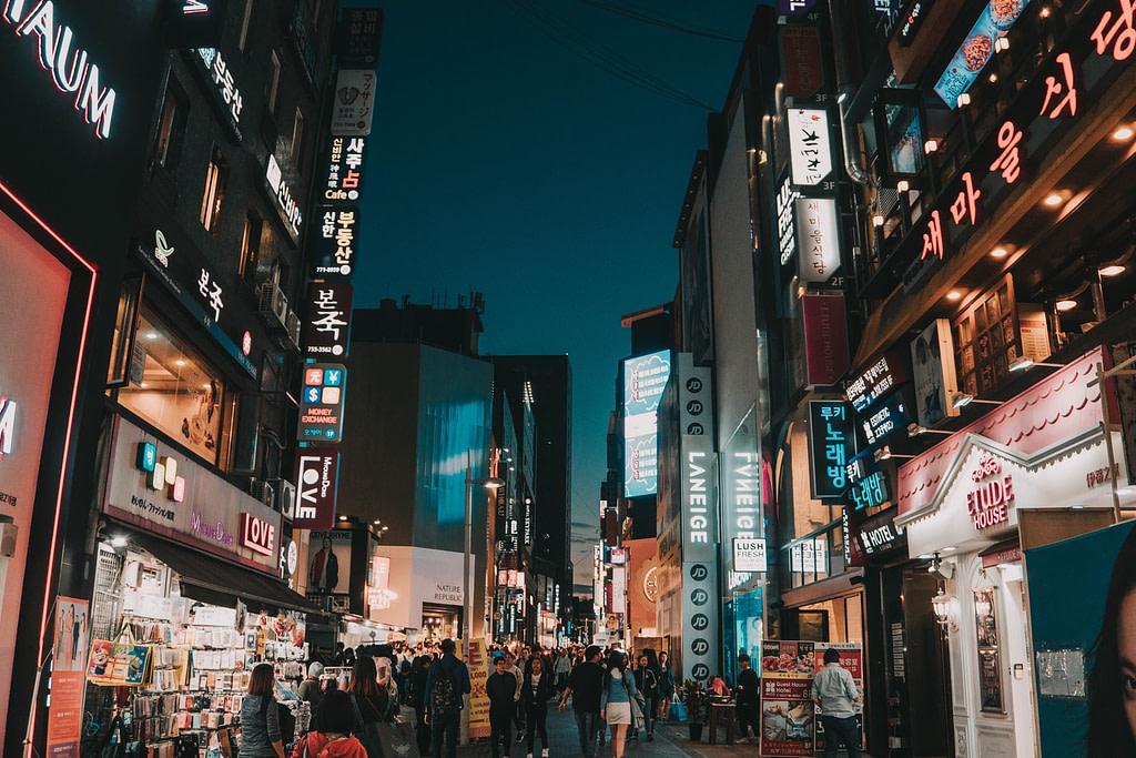 كوريا الجنوبية  هي احد الدول التي يمكن للسعوديين السفر لها بدون فيزا